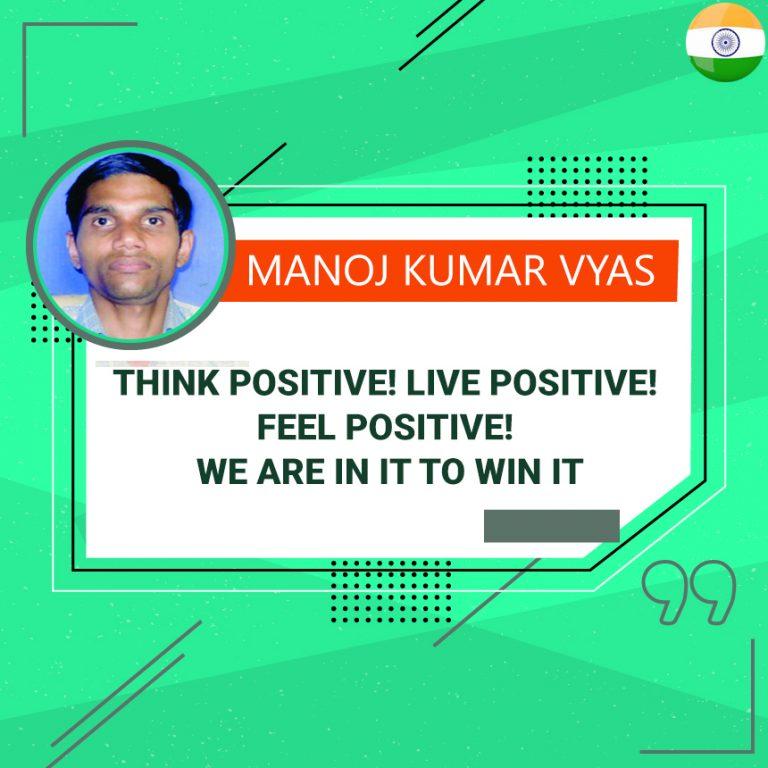 Manoj Kumar Vyas