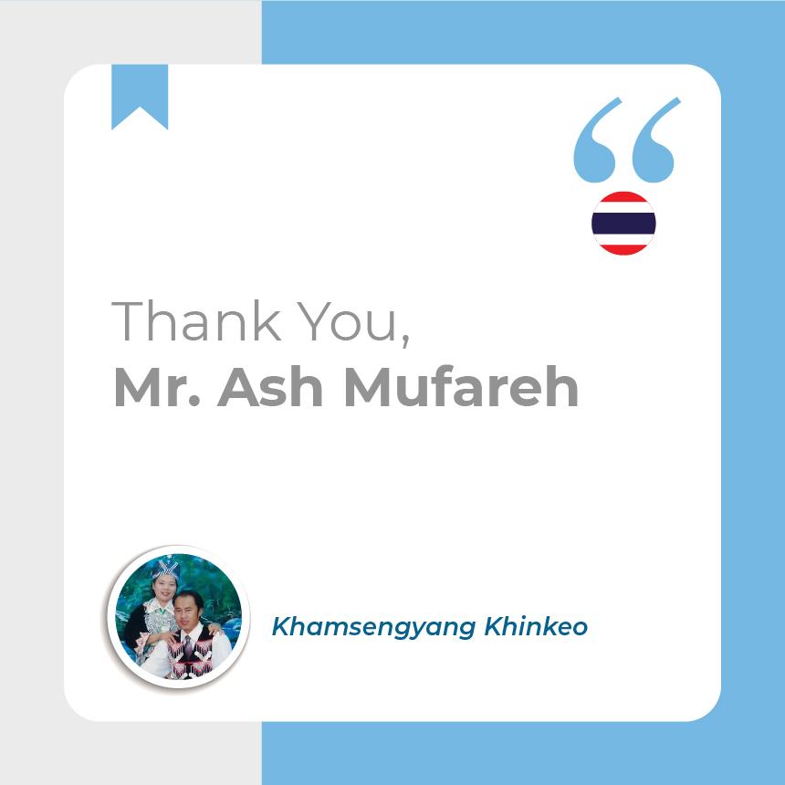 Ash Mufareh