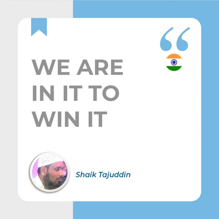 WE ARE IN IT TO WIN IT