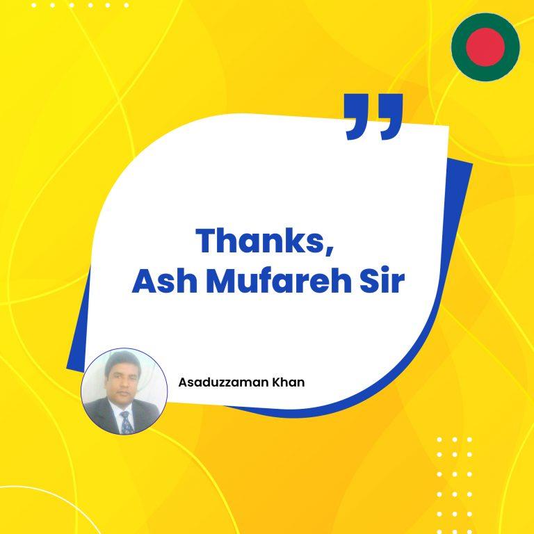 Ash mufarah